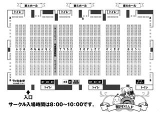 COMIC1☆8_サークル配置図.jpg
