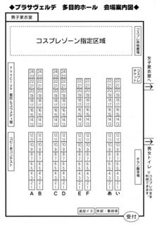 おでかけライブin沼津90_会場案内図.jpg
