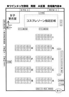 静岡コミックライブ179_会場案内図.jpg