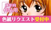 shikisi_B_ol.png